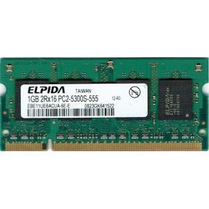 【未確認】ELPIDA製 S.O.DIMM 2Rx16 PC2-5300 1GB (ノート用) junkpcnet