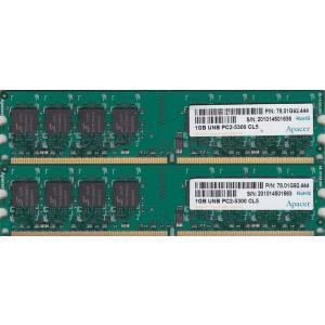 【未確認】Apacer製 1G UNB PC2-5300 1GB×2枚セット(2G)|junkpcnet