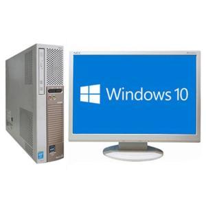 送料無料 中古パソコン NEC Mate ME-G (1283261)【Win10 64bit】【Core i5-4670】【メモリ4GB】【HDD640GB】【マルチ】