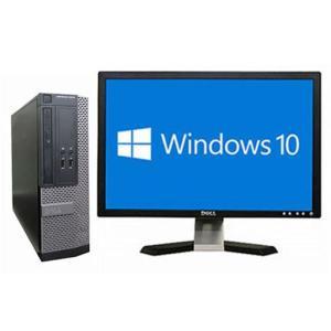 中古 パソコン DELL OPTIPLEX 3020 SFF (1287138) 送料無料 Win10 64bit Core i5 4590 メモリ4GB HDD1TB マルチ|junkworld-webshop