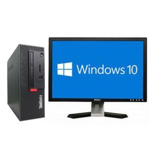 中古 パソコン lenovo ThinkCentre 10UR-001QJP (1289339) 送料無料 Win10 64bit Core i5 7400 メモリ8GB HDD500GB マルチ|junkworld-webshop