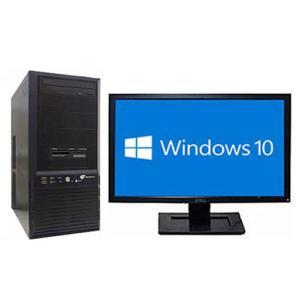中古 パソコン 自作 _ (1289456) 送料無料 Win10 Pro 64bit Geforce GTX560Ti HDMI端子 Core i7 メモリ8GB SSD120GB+HDD3TB|junkworld-webshop