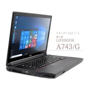 富士通 FMV-LIFEBOOK A743/G(140002)中古パソコン 15.6インチワイド 液晶ディスプレイ Win10 64bit 第3世代 Core i5 4GBメモリ 無線LAN 店長おすすめ junkworld-webshop