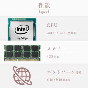 富士通 FMV-LIFEBOOK A743/G(140002)中古パソコン 15.6インチワイド 液晶ディスプレイ Win10 64bit 第3世代 Core i5 4GBメモリ 無線LAN 店長おすすめ junkworld-webshop 02