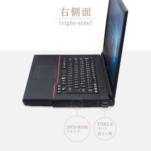 富士通 FMV-LIFEBOOK A743/G(140002)中古パソコン 15.6インチワイド 液晶ディスプレイ Win10 64bit 第3世代 Core i5 4GBメモリ 無線LAN 店長おすすめ junkworld-webshop 05