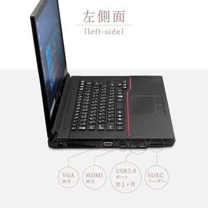 富士通 FMV-LIFEBOOK A743/G(140002)中古パソコン 15.6インチワイド 液晶ディスプレイ Win10 64bit 第3世代 Core i5 4GBメモリ 無線LAN 店長おすすめ junkworld-webshop 06