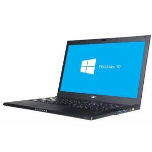 中古 ノート パソコン NEC LaVie LZ550/N (1502931) 送料無料 ♪ Win10 64bit webカメラ HDMI端子 Core i5 4200U メモリ4GB SSD W-LAN|junkworld-webshop