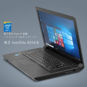 【CPU】Core i7-4600M 2.90GHz(第4世代) 【メモリ】8GB 【HDD】500...