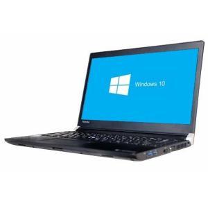中古 ノート パソコン 東芝 Dynabook R73/A (167911) 送料無料 Win10 64bit HDMI Core i5 6300U メモリ4GB SSD W-LAN junkworld-webshop