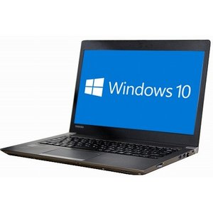 中古 ノート パソコン 東芝 Dynabook R63/P (168172) 送料無料 ♪ Win10 64bit HDMI端子 Core i5 5200U メモリ4GB SSD128GB W-LAN junkworld-webshop