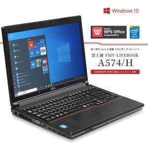 送料無料 WPS Office付 Core i5-4300M テンキー HDMI Windows10...