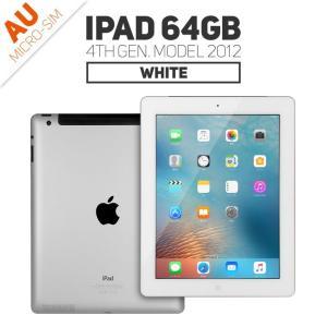 【中古】Apple au 第4世代 iPad Retina ディスプレイ Wi-Fi+Cellular 64GB ホワイト 【MD527J/A】(1890003)【30日間返金保証】|junkworld-webshop