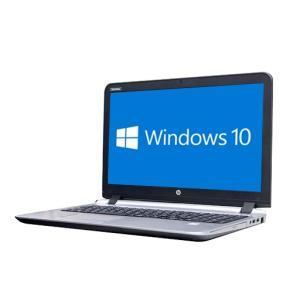 中古 ノート パソコン HP ProBook 450 G3 (2054410) 送料無料 中野店発 Win10 64bit HDMI端子 テンキー付 Core i3 6100U メモリ4GB HD