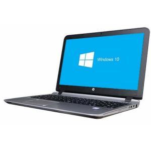 中古 ノート パソコン HP ProBook 450 G3 (5018325) 送料無料 東村山店発 Win10 64bit HDMI端子 テンキー付 Core i3 6100U メモリ4GB