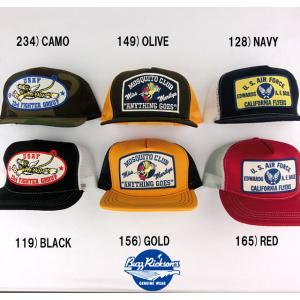 No.BR02182 BUZZ RICKSON'S バズリクソンズMESH CAP junkyspecial