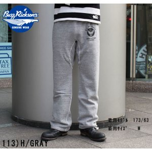 """No.BR40973 BUZZ RICKSON'SバズリクソンズSWEAT PANTS""""U.S.AIR FORCE""""