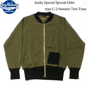 No.BR90208JSP BUZZ RICKSON'S × JUNKY SPECIALLIMITED EDITIONtype C-2 SWEATER TWO TONE|junkyspecial