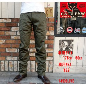 """No.CP40850 CAT'S PAW キャッツポウ""""ORIGINAL CHINO""""