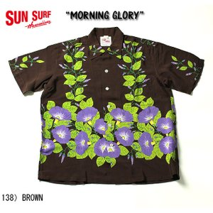 "No.DK36204 DUKE KAHANAMOKU デュークカハナモクS/S SPECIAL EDITION""MORNING GLORY"" junkyspecial"