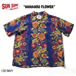 "No.DK36652 DUKE KAHANAMOKU デュークカハナモクSPECIAL EDITION""HANAHOU FLOWER"" junkyspecial"