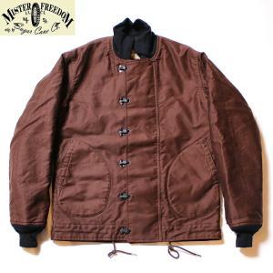 No.SC14525 MISTER FREEDOM ミスターフリーダムMFSC[SURPLUS]BROWN JUNGLE CLOTH N-1H|junkyspecial