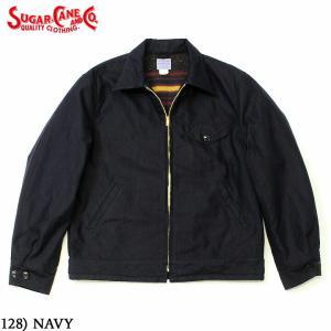 No.SC14796 SUGAR CANE シュガーケーン8.5oz. MOUNTAIN CLOTH WORK JACKETW/TROY BLANKET|junkyspecial