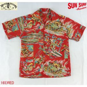 "No.SC36970 MFSC × SUN SURF Rock & Roll Shirt""ACTION PACKED""|junkyspecial"