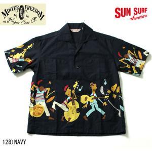 "No.SC37310 MFSC × SUN SURF COTTON PRINT ""ROCK'N'ROLL SHIRT""|junkyspecial"
