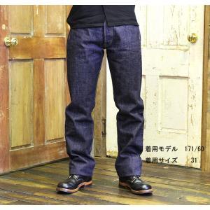 "No.SC40065 SUGAR CANE シュガーケーン14.25oz""DENIM UNION STAR JEANS"" junkyspecial"