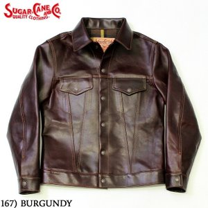 """No.SC80568 SUGAR CANE シュガーケーン""""HORWEEN"""" HORSEHIDELEATHER JACKETMade in U.S.A.