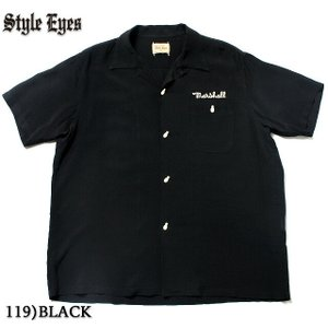 """No.SE37798 STYLE EYES スタイルアイズRAYON BOWLING SHIRTW/CHAIN EMB'D """"CARL FINCH and SONS""""