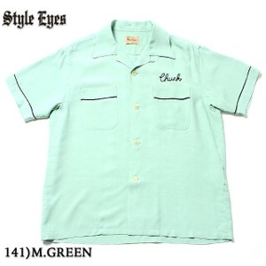 """No.SE37799 STYLE EYES スタイルアイズRAYON BOWLING SHIRTW/CHAIN EMB'D """"HELICOPTER BOY""""