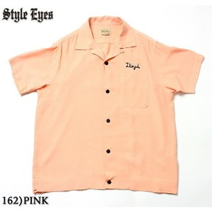 """No.SE37800 STYLE EYES スタイルアイズRAYON BOWLING SHIRTW/CHAIN EMB'D """"THE MANTIKI""""