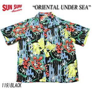 "No.SS31217 SUN SURF サンサーフSPECIAL EDITION""ORITENTAL UNDER SEA""|junkyspecial"