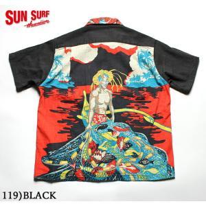 "No.SS38103 SUN SURF サンサーフSPECIAL EDITION""HUKILAU""|junkyspecial"