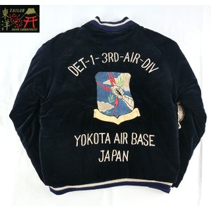"""No.TT11624 TAILOR TOYO テーラートーヨー別珍SPECIAL EDITION""""STRATEGIC AIR COMMAND & PIGEON""""
