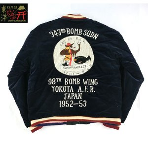 """No.TT11846 TAILOR TOYO テーラートーヨー別珍SPECIAL EDITION""""343rb BOMB SQ & 髑髏""""