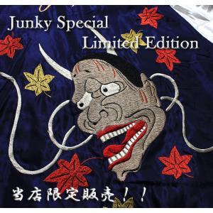 "No.TT14055JS JUNKY SPECIAL × TAILOR TOYOSPECIAL ORDER ACETATE SOUVENIR JACKET""般若&舞妓""|junkyspecial"