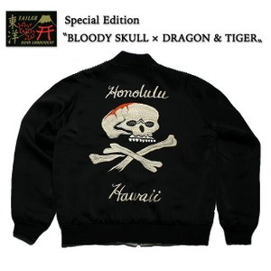"No.TT14118 TAILOR TOYO テーラートーヨーSOUVENIR JACKETSPECIAL EDITION""BLOODY SKULL × DRAGON & TIGER""|junkyspecial"