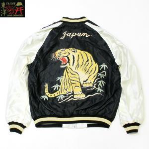 "No.TT14813 TAILOR TOYO テーラートーヨーACETATE SUKA""ROARING TIGER & LANDSCAPE""|junkyspecial"