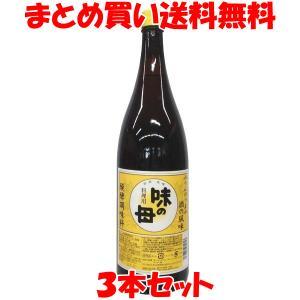 米、米麹を原料として、日本酒の基となる「もろみ」を醸造して塩を加え、さらに二段式糖化工程を経た醗酵調...