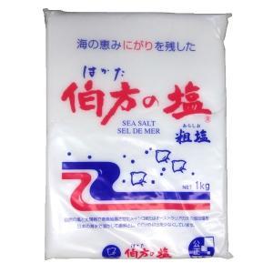 塩 伯方塩業 伯方の塩 1kgの商品画像
