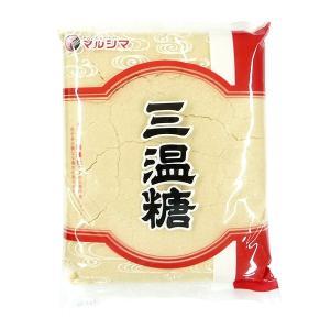 マルシマ 三温糖 800g