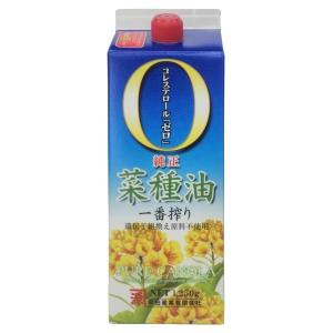 平田産業 純正菜種サラダ油 紙パック1250g