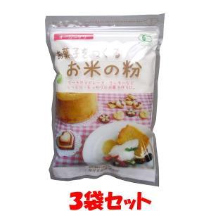 【商品説明】 ◎有機栽培されたうるち米をお菓子作りに使用できるように細かく製粉したお菓子作り専用のお...