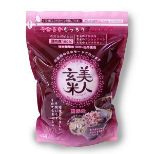 やわらかもっちり黒米のチカラ  国内産100%  玄米の食品繊維 黒米のアントシアニン 大豆のイソフ...