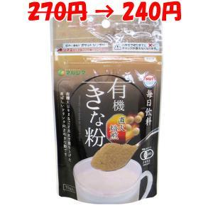 きな粉 大豆 マルシマ 毎日飲料 有機きな粉 プレーン 70g