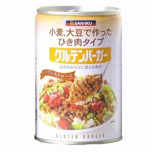 三育 グルテンバーガー (大) 435g 缶詰