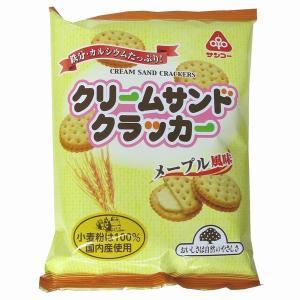 サンコー メープル風味 クリームサンドクラッカー 95g...