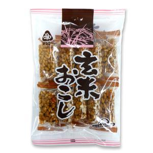 サンコー 玄米おこし お菓子 10枚